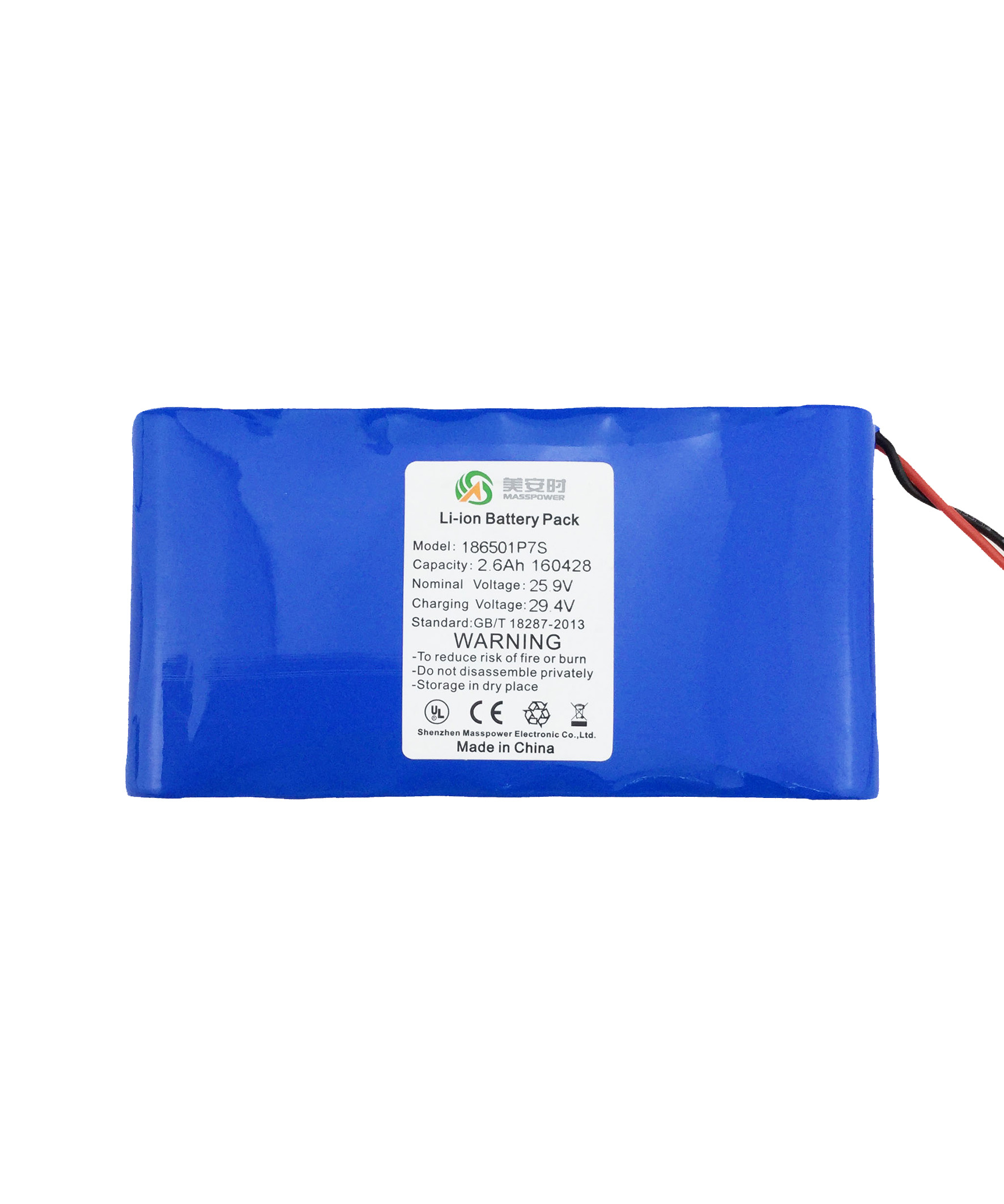 25.9V2.6Ah丨无线电通信设备锂电池