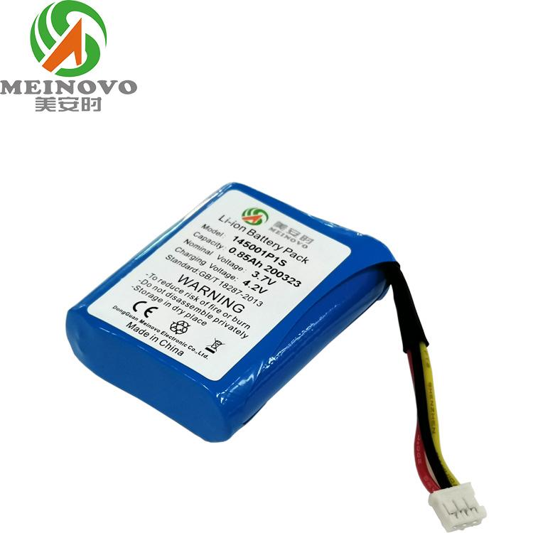 3.7V 手电筒锂电池