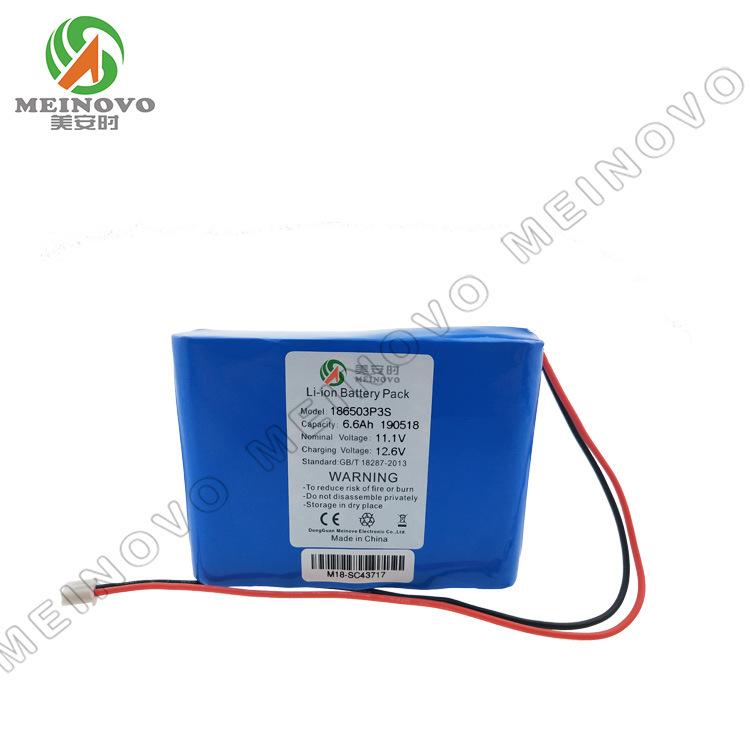 12V 7800mAh  18650 蓝色PVC外观好锂电池组