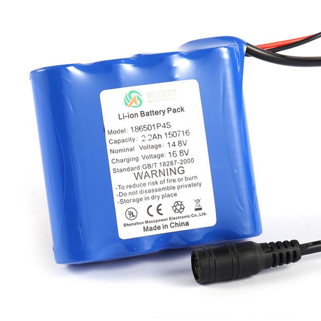 14.8V锂电池组丨扫地机器人