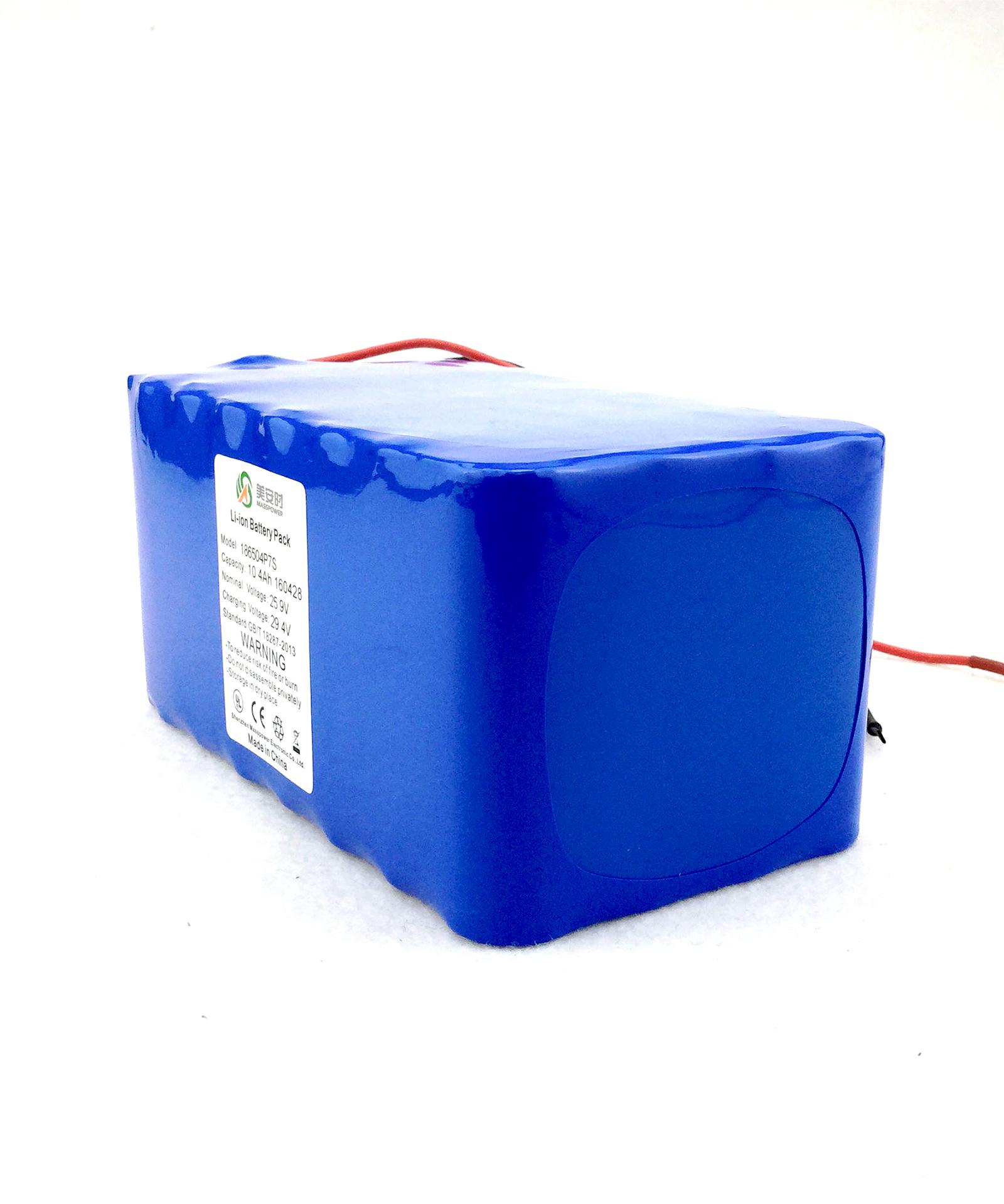 25.9V10.4Ah丨大型医用设备锂电池