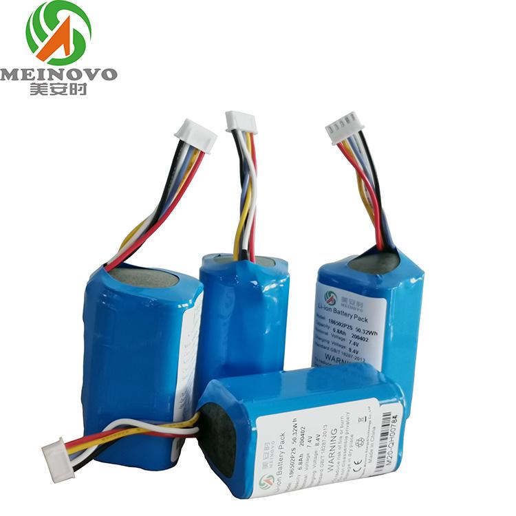 7.4V可充电式锂电池组 18650 2P2S 照明工具电池